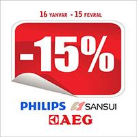 15% discount campaign