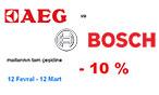 Кампания на изделия AEG и Bosch