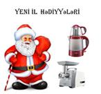 Юнитек начал кампанию «Подарки в Новом году» с 11 декабря 2014 по 5 января 2015года