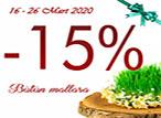 Novruz campaign 2020