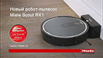 """Robot vacuum cleaner Scout RX1"" commercial"