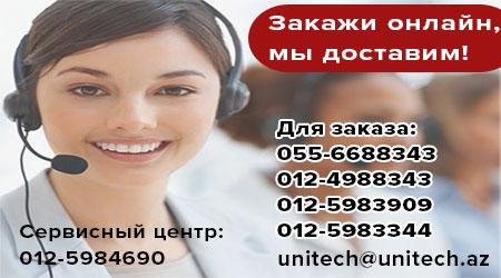 rus_450_250.jpg