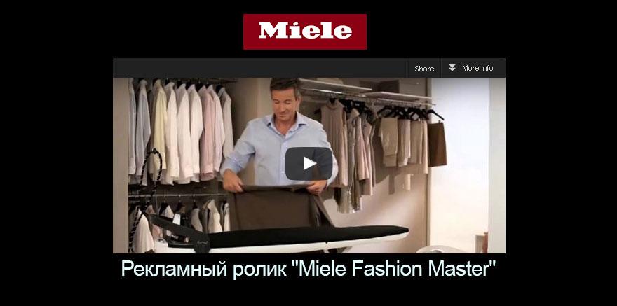 Miele Fashion Maker
